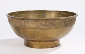 Indian brass bowl, with an arched design to the collar, 29cm wide