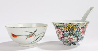 Chinese porcelain, to include a bowl with a black ground and foliate decoration, another with bird