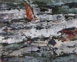 Robert Sadler (1909-2001) Small Boat Inshore, signed oil on board, 28cm x 23cm