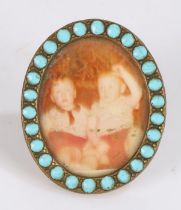 Turquoise set picture frame, with easel back, 4cm wide, 5cm high