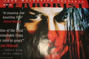 The Terrorist (1998) - British Quad film poster, starring Ayesha Dharker, rolled, 76cm x 102cm