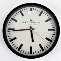 Precision Radio Controlled wall clock, 30cm diameter