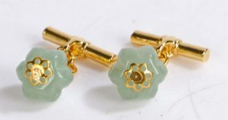 Pair of Jade cuff links with a gadrooned effect (2)