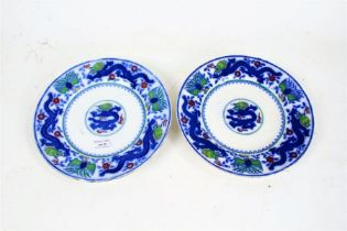 """Pair of Victorian Minton """"Chinese Dragon & Bird"""" pattern plates, registration mark for 1853, 22."""