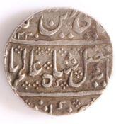 India, Shah Alam II 1759-1806 silver Rupee, Arcot mint
