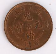 China, Hu Peh province 10 cash
