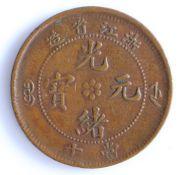 China, 10 Cash 1903-1906