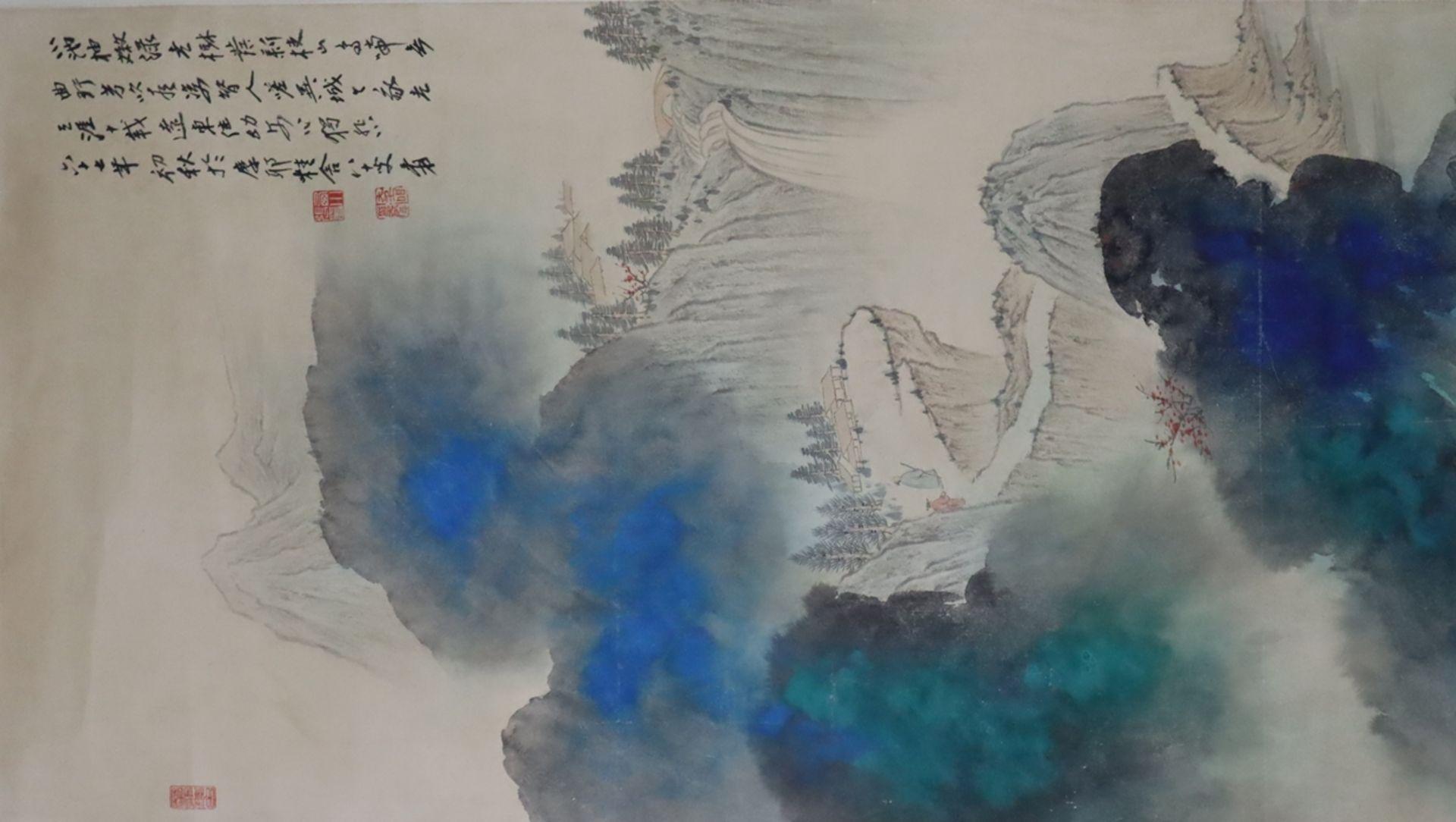 Chinesisches Rollbild - gesiegelt Zhang Daqian (   Chinese Hanging Scroll - sealed Zhang Daqian (18 - Image 2 of 18