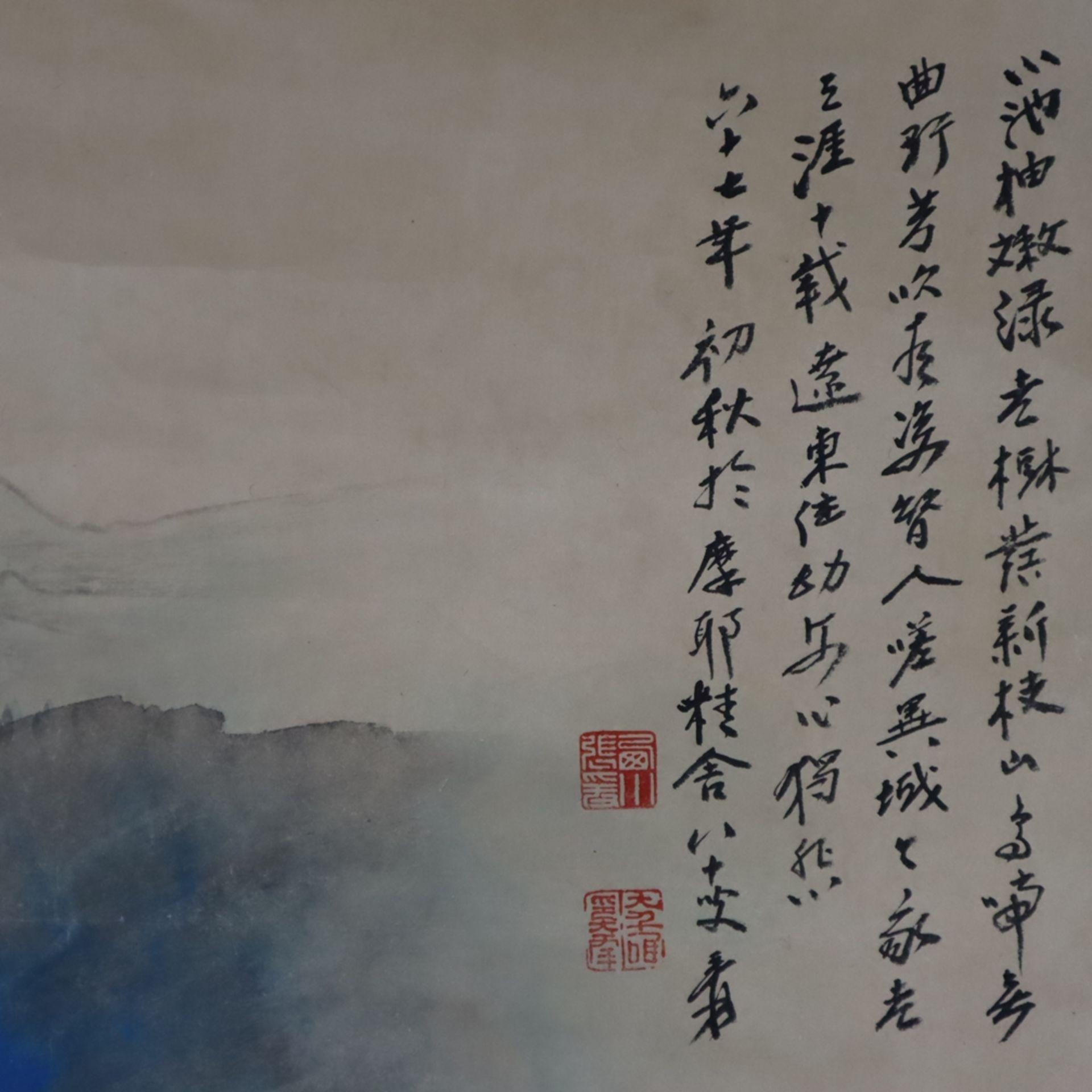 Chinesisches Rollbild - gesiegelt Zhang Daqian (   Chinese Hanging Scroll - sealed Zhang Daqian (18 - Image 14 of 18
