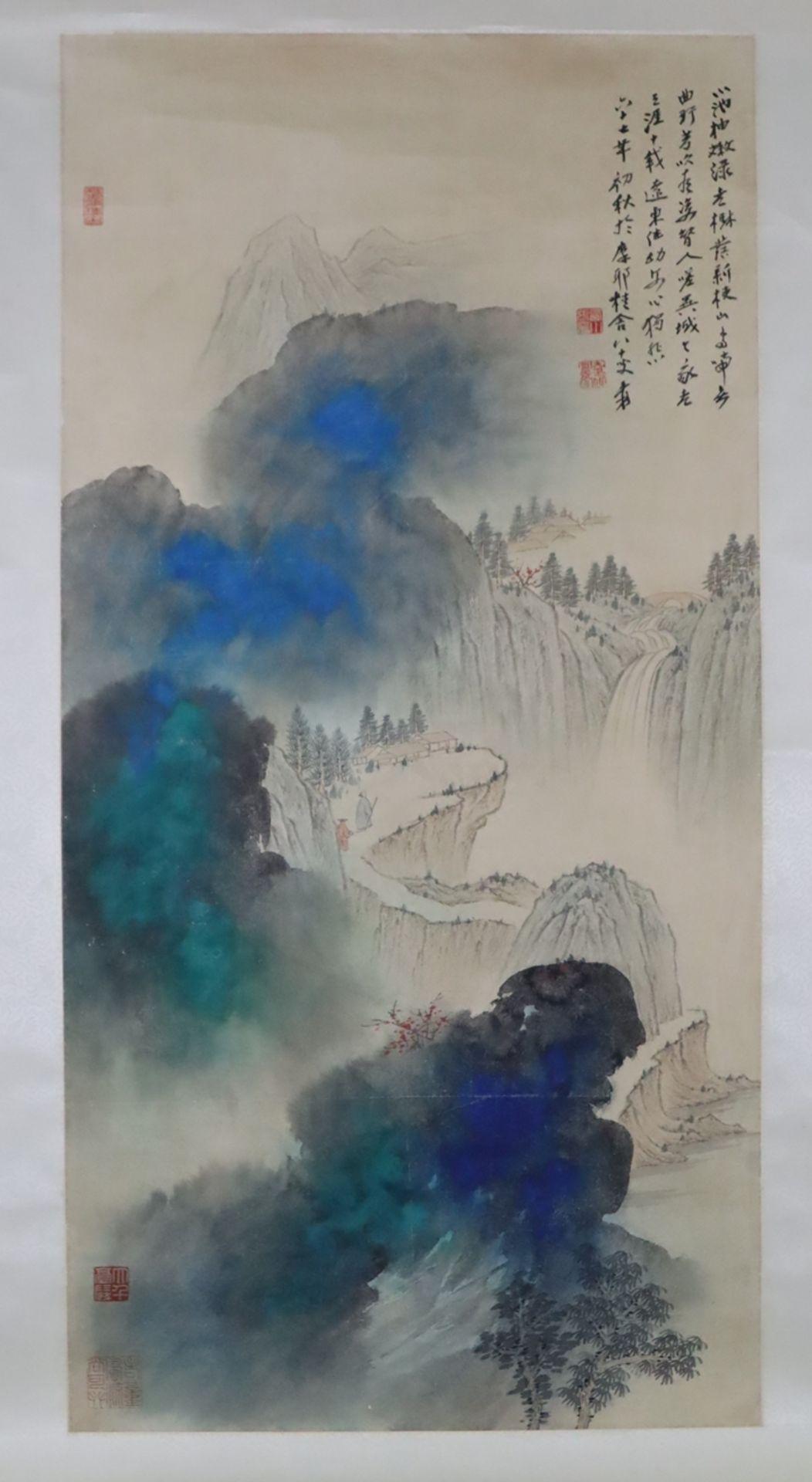 Chinesisches Rollbild - gesiegelt Zhang Daqian (   Chinese Hanging Scroll - sealed Zhang Daqian (18
