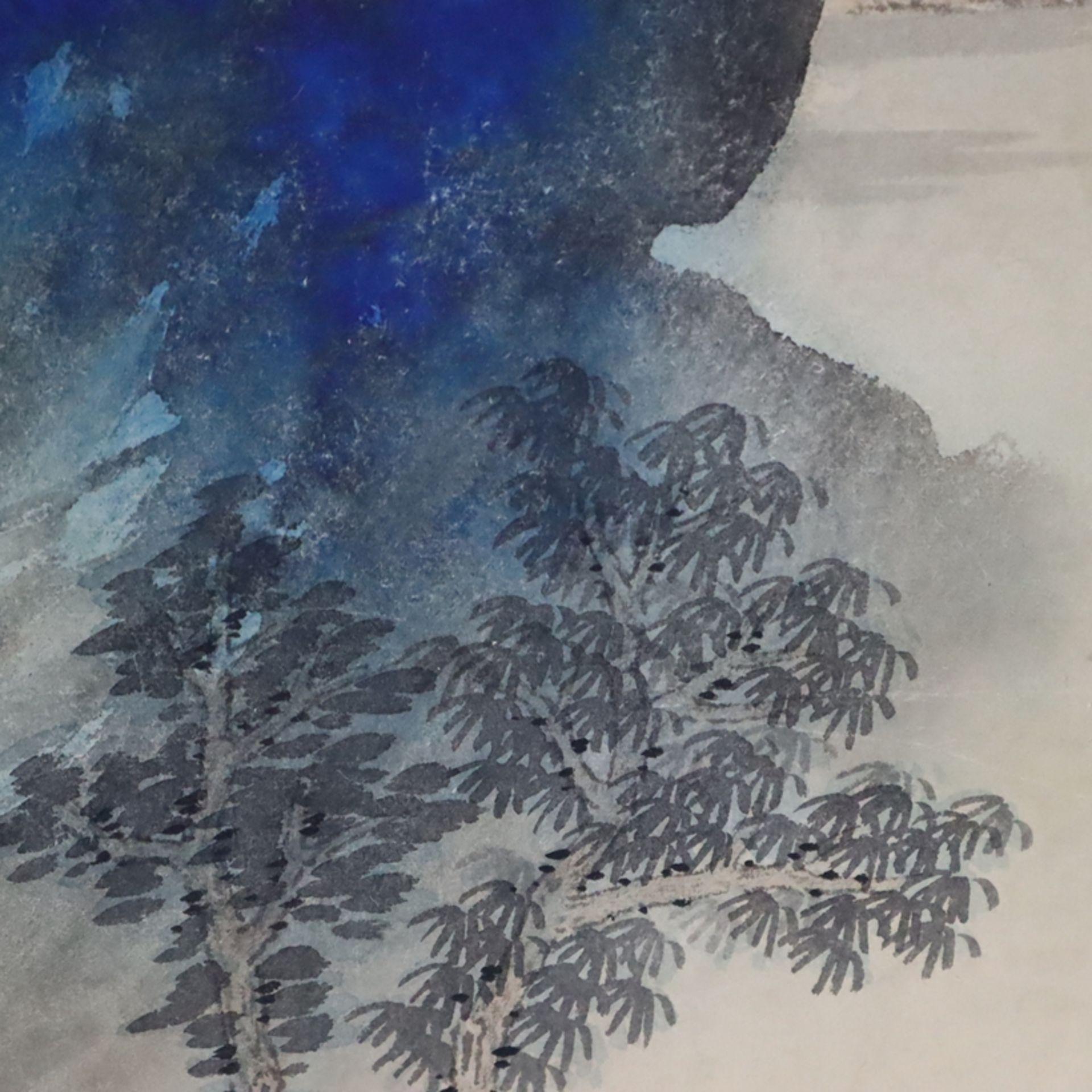 Chinesisches Rollbild - gesiegelt Zhang Daqian (   Chinese Hanging Scroll - sealed Zhang Daqian (18 - Image 13 of 18