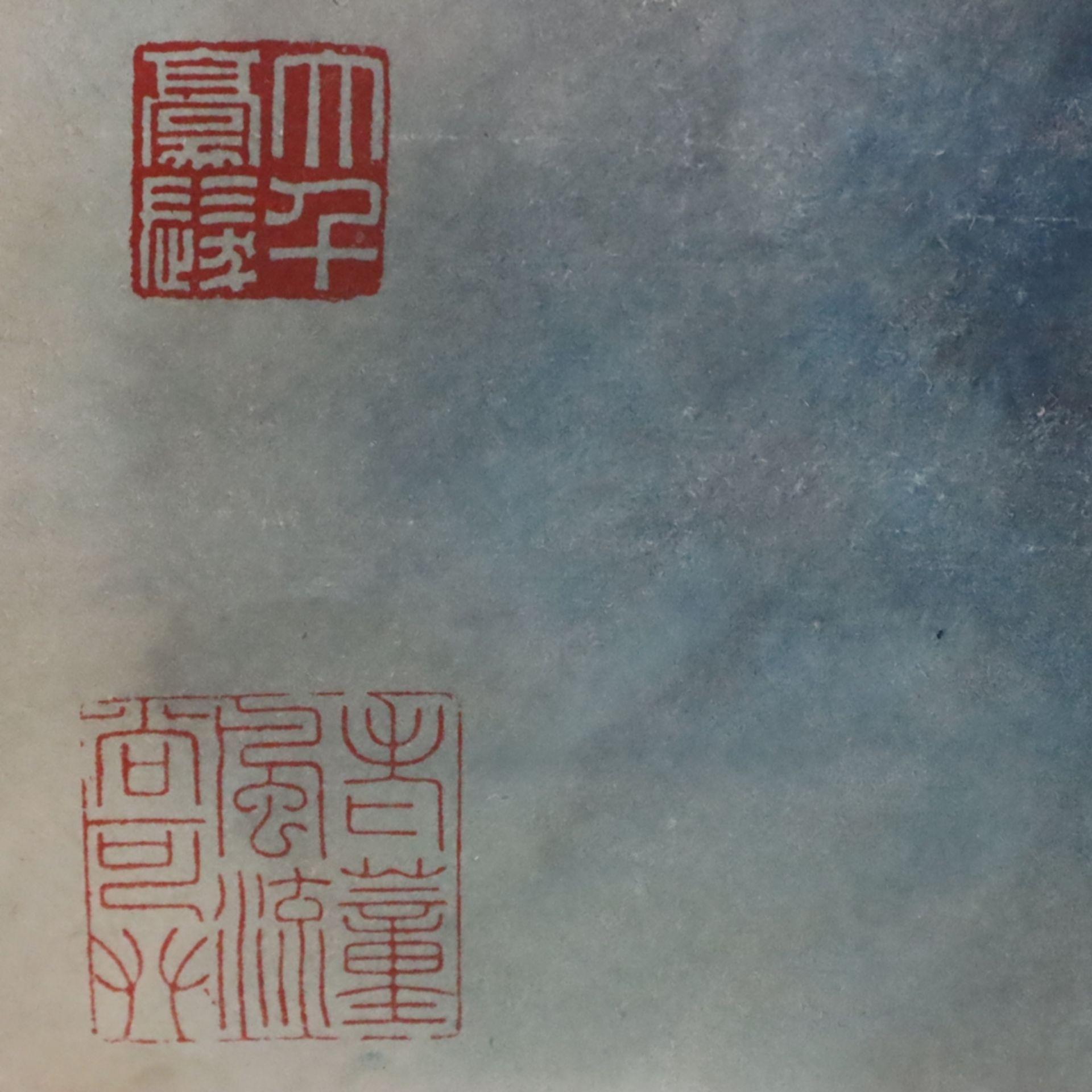 Chinesisches Rollbild - gesiegelt Zhang Daqian (   Chinese Hanging Scroll - sealed Zhang Daqian (18 - Image 16 of 18