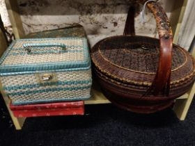 ANTIQUE ORIENTAL BASKET AND 3 OTHERS