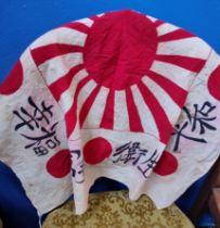 WW2 JAPANESE RISING SUN PENDANT