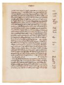Leaf from Philip the Chancellor, Sermons on the Psalms, in Latin, manuscript on parchment [northe