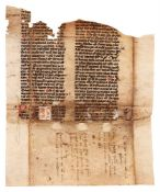 Lower part of a large leaf from a copy of Aristotle, Metaphysica, in the Latin translation of Wil