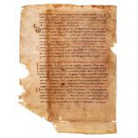 Leaf from a Sacramentary or Ritual, in Latin, decorated manuscript on parchment [probably France