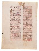 Two leaves from an Antiphonal, in Latin, decorated manuscript on parchment [eastern France (perha