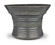 A rare, fine and large Charles I leaded bronze mortar, dated 1638, made for Margaret Baldocke, Gr...
