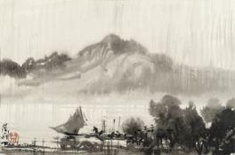 Ran In-Ting (Lan Yinding) (Taiwanese, 1903-1979) Formosa in the rain