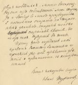 TURGENEV (IVAN) Autograph letter in Russian signed ('Ivan Turgenev'), to his English translator S...