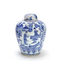 A BLUE AND WHITE 'LADIES' JAR AND ASSOCIATED COVER Kangxi (2)