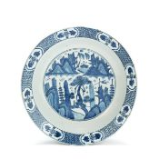 A BLUE AND WHITE DEEP DISH Late Ming Dynasty