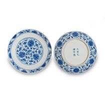 A PAIR OF BLUE AND WHITE 'LOTUS' DISHES Guangxu six-character marks and of the period (2)