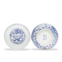 A PAIR OF BLUE AND WHITE 'DRAGON' SAUCER DISHES Guangxu six-character marks and of the period (2)