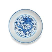 A BLUE AND WHITE 'DRAGON' DISH Guangxu six-character mark and of the period