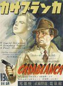 Casablanca, Warner Bros, 1946,
