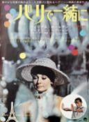 Paris When It Sizzles, Paramount Pictures, 1964,