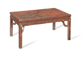 A POLYCHROME LACQUER TABLE 17th century