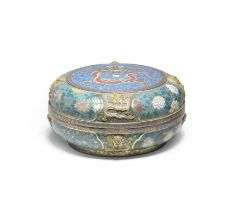 A LARGE CLOISONNÉ ENAMEL AND GILT-BRONZE 'DRAGON' BOX AND COVER Late Qing Dynasty (2)