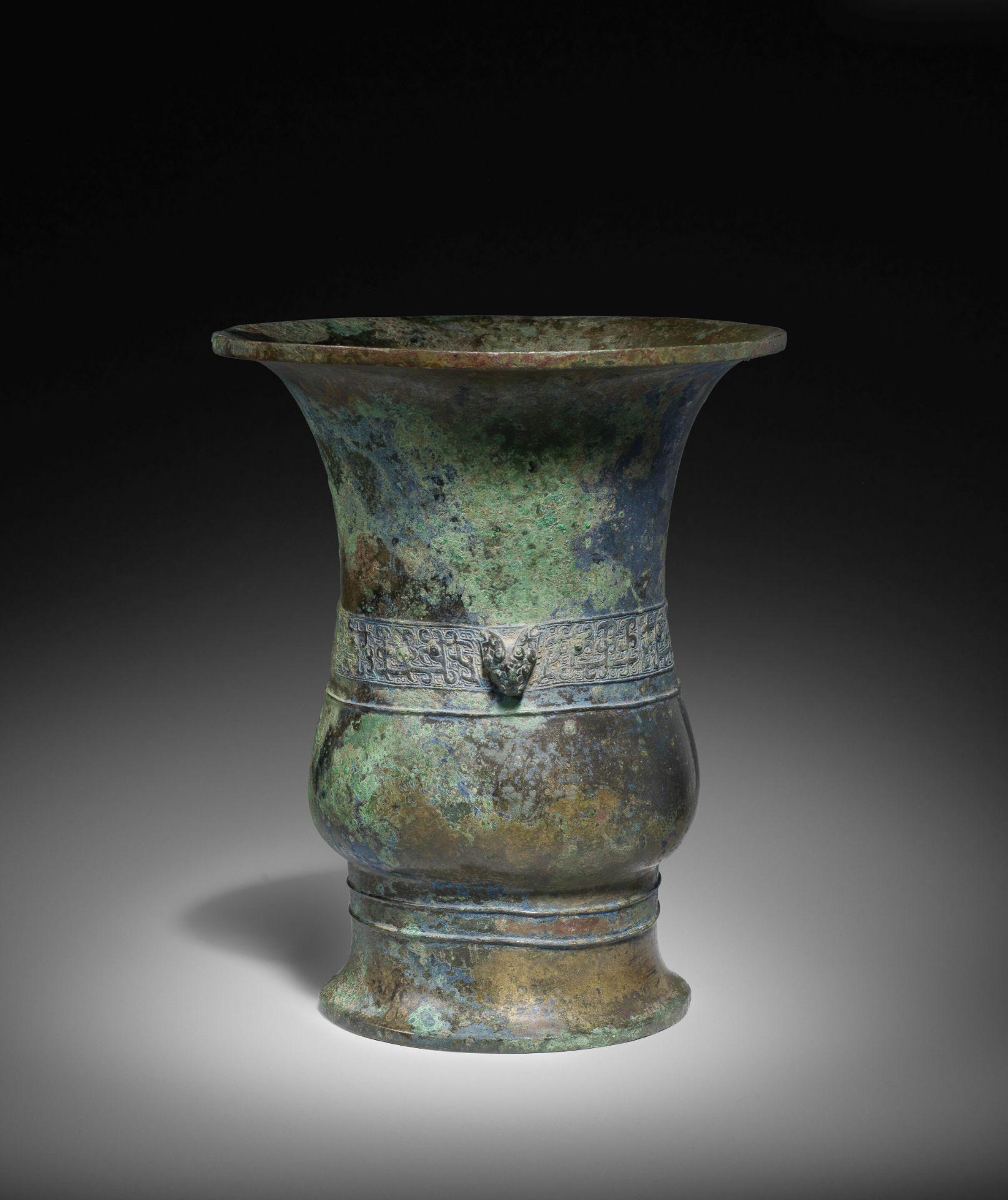 A RARE ARCHAIC BRONZE RITUAL VESSEL, ZHI Early Western Zhou Dynasty, 11th/10th century BC