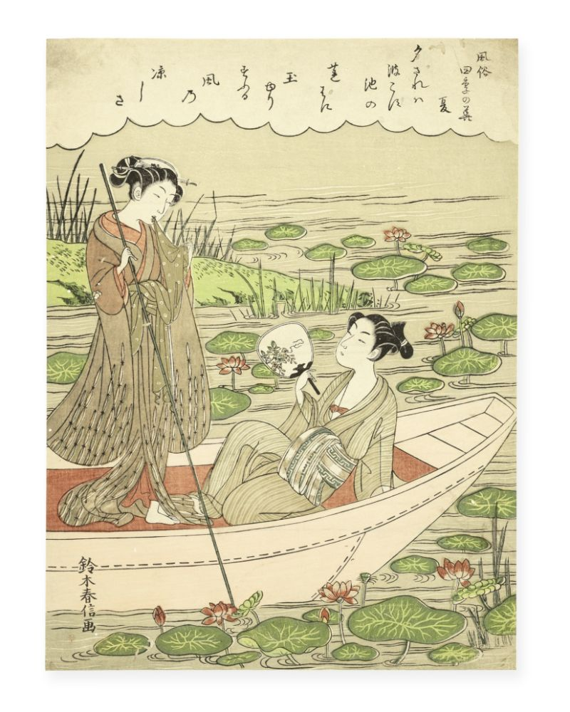 Snow, Sex and Spectacle: Japanese Art across Six Centuries