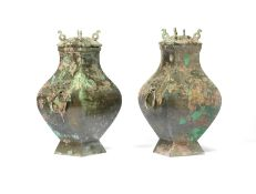A PAIR OF ARCHAIC BRONZE SQUARE VASES AND COVERS, FANGHU Han Dynasty (4)