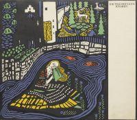 OSKAR KOKOSCHKA (1886-1990) Die Träumenden Knaben (The Dreaming Youths) The volume comprisin...