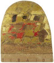 Joe Tilson R.A. (British, born 1928) Le Crete Senasi, Tebaide, C (unframed)