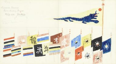 European School, 19th century Chinese banners at Newchwang (Yingkou)