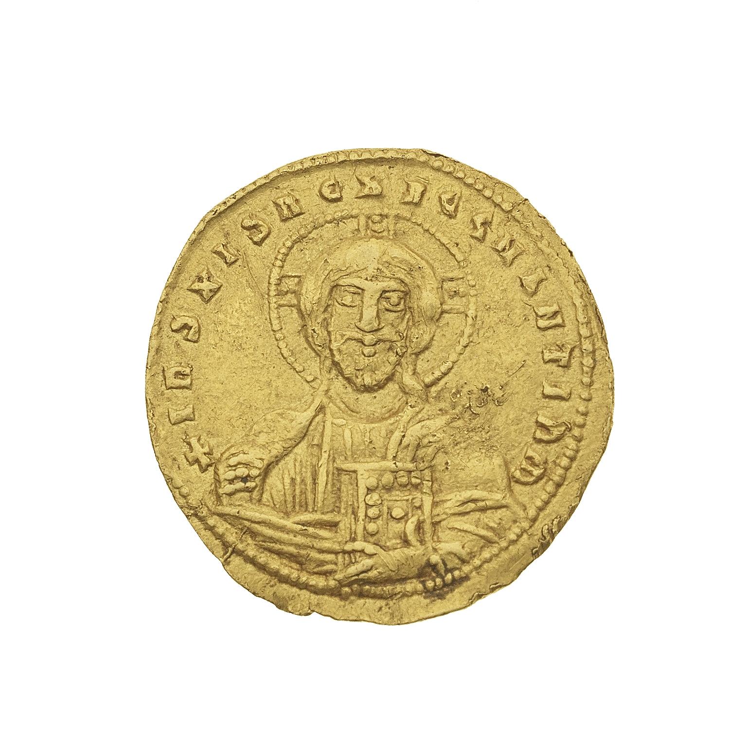 John I Tzimices, 969-976 AD,