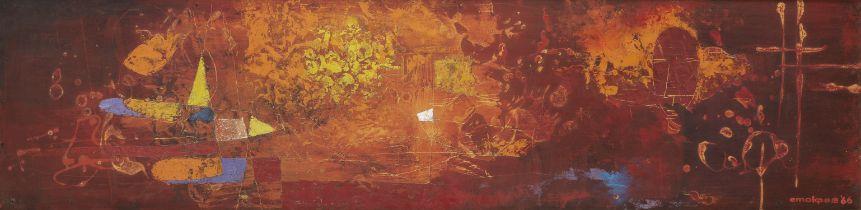 Erhabor Emokpae (Nigerian, 1934-1984) Untitled