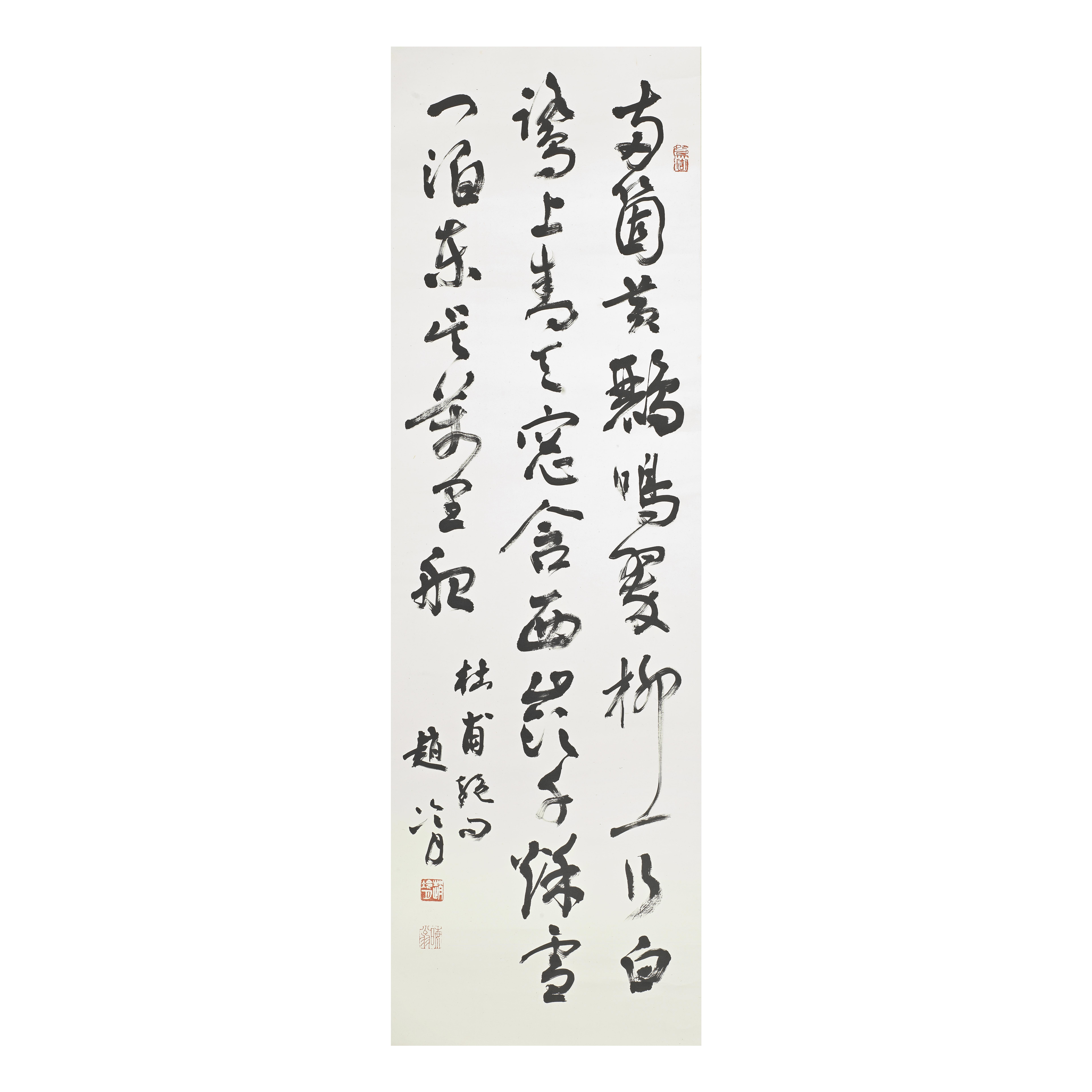 ZHAO LENGYUE (1915-2002) 'Calligraphy in running script'