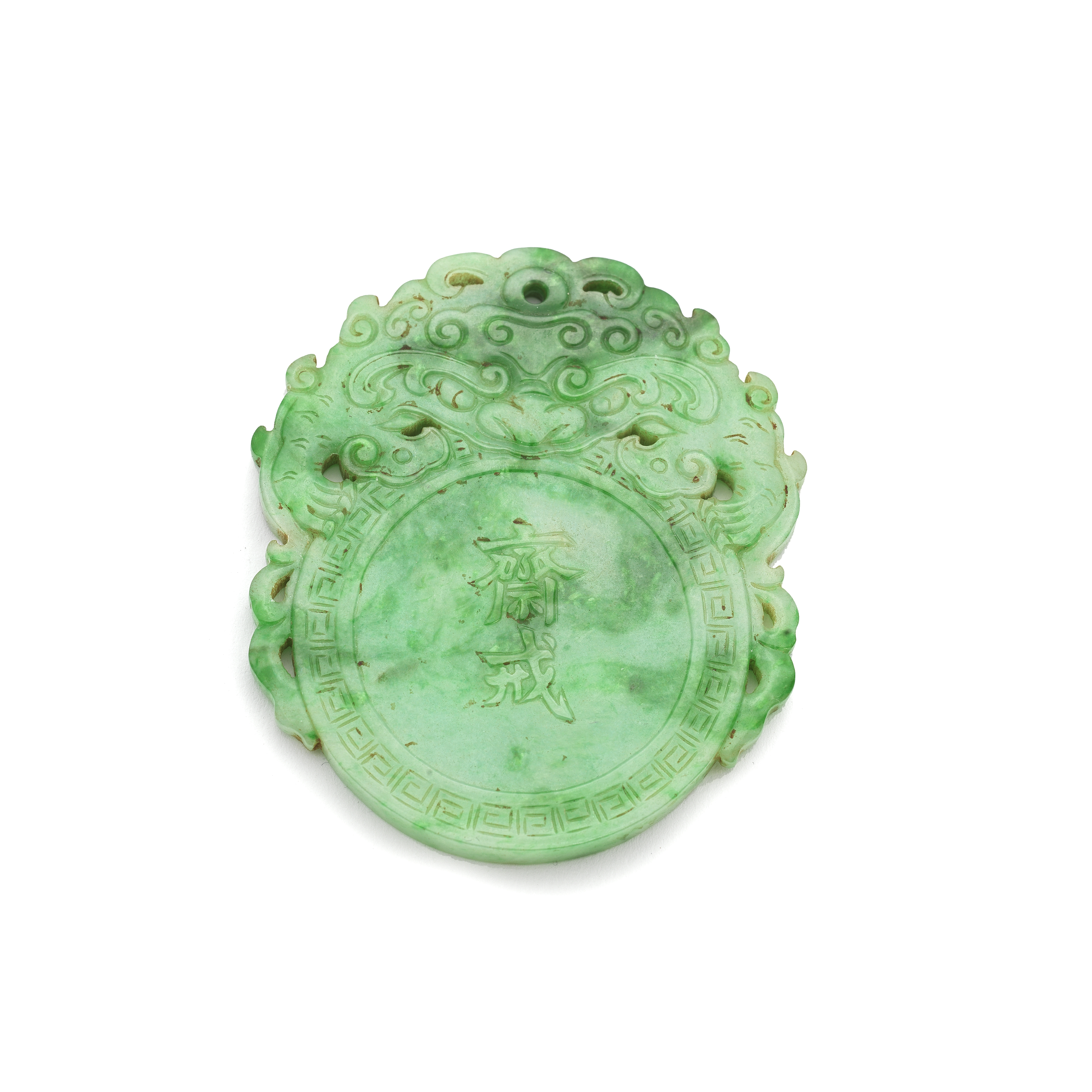 A JADEITE 'ABSTINENCE' PIERCED PENDANT Late Qing Dynasty