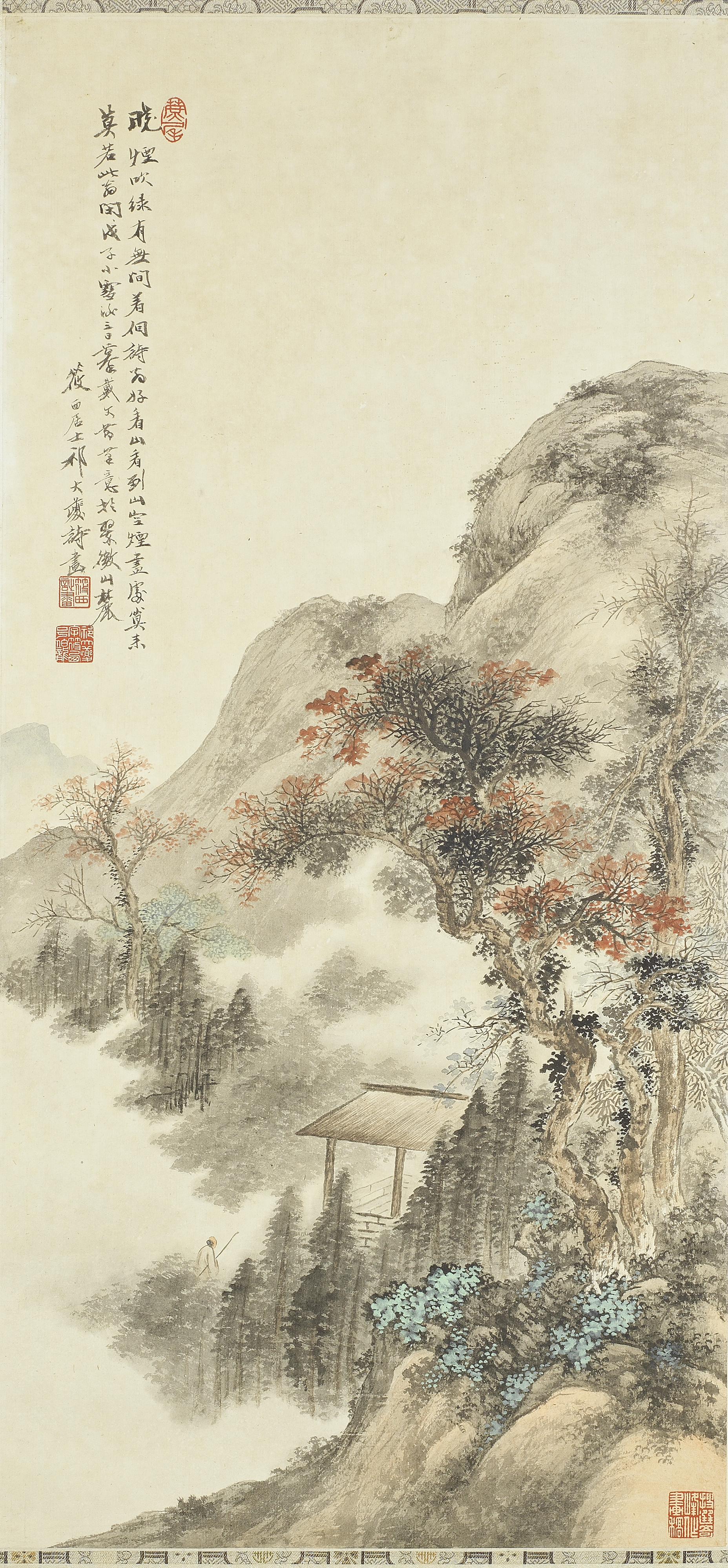 ANONYMOUS (EARLY 20TH CENTURY) 'Mountain landscape'