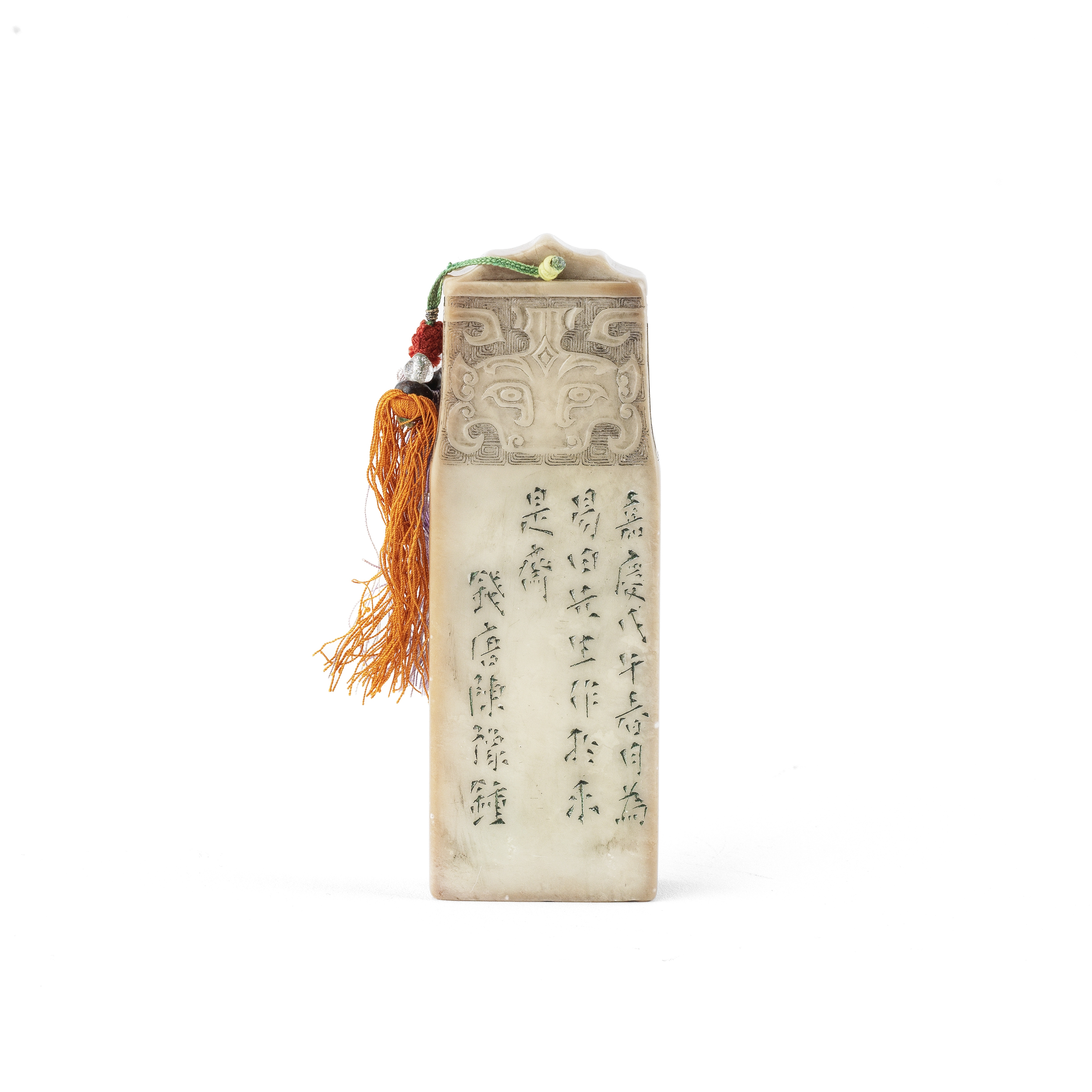 A SOAPSTONE SEAL Attributed to Chen Yuzhong, possibly Jiaqing
