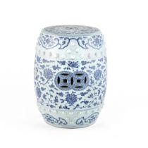 A BLUE AND WHITE 'LOTUS' PORCELAIN GARDEN SEAT Qianlong