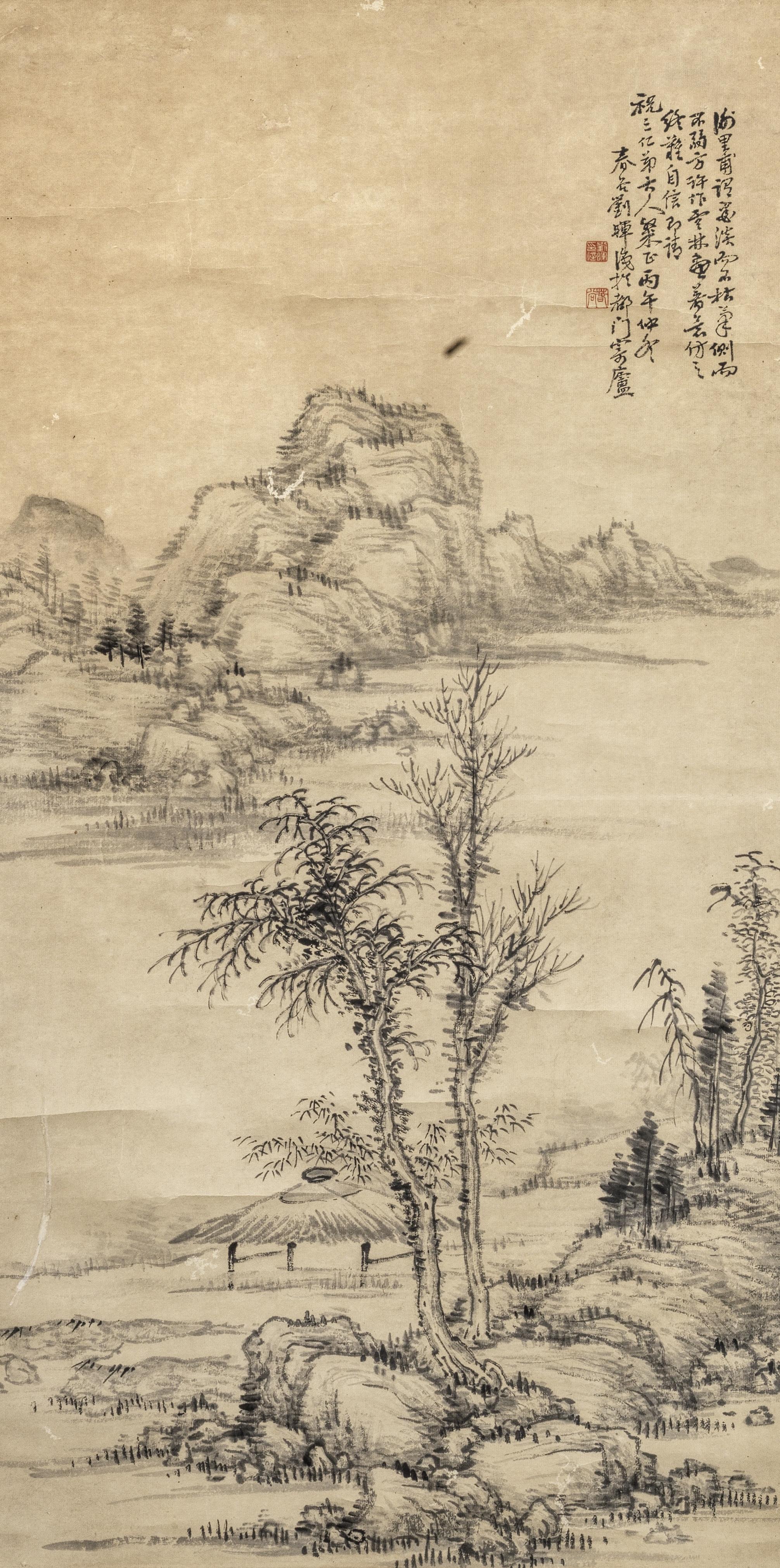 LIU HUI (CHUNGU) (1851-1926) 'Scholar's retreat'