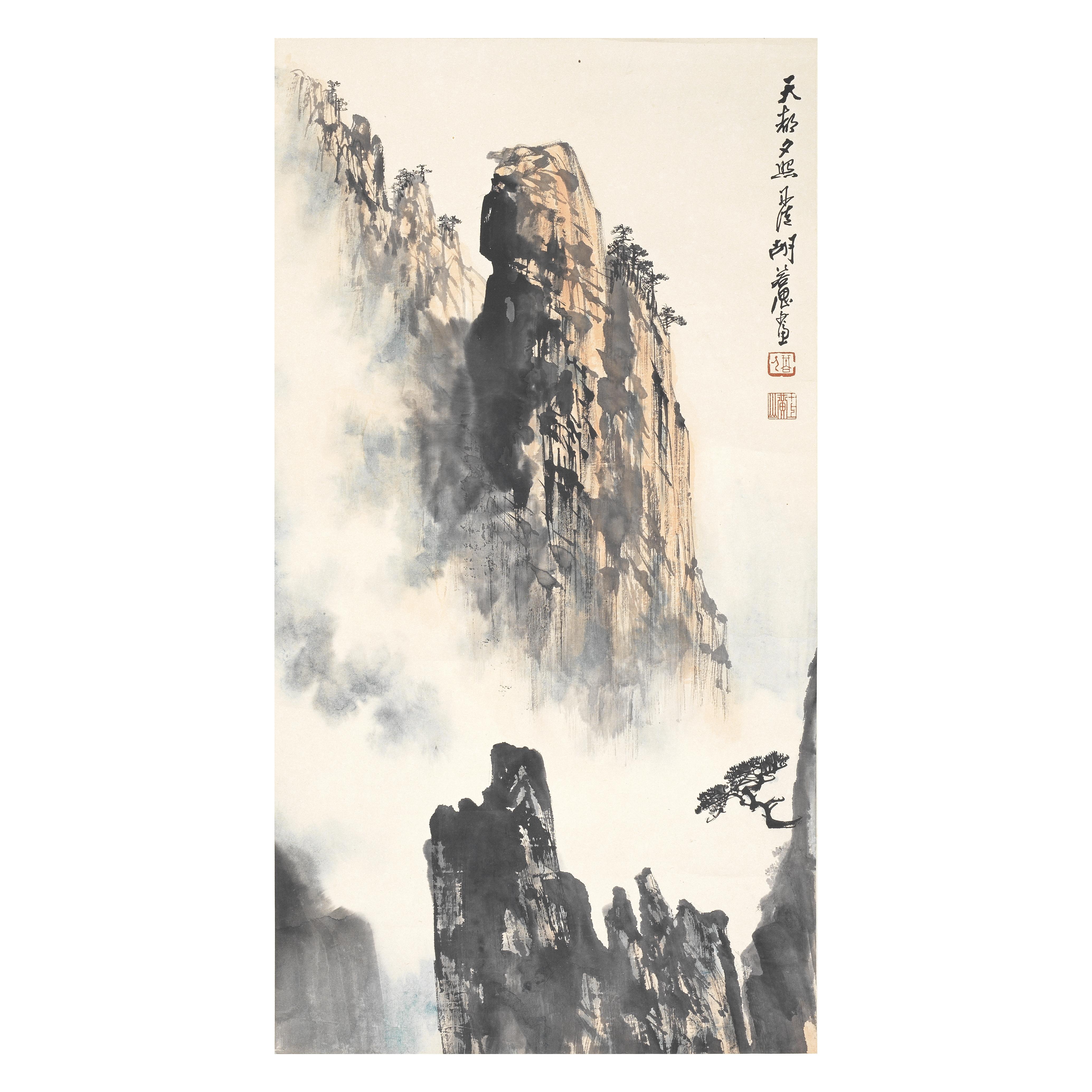 HU RUOSI (1976-2004) 'Setting Sun at Mount Tianzhu'