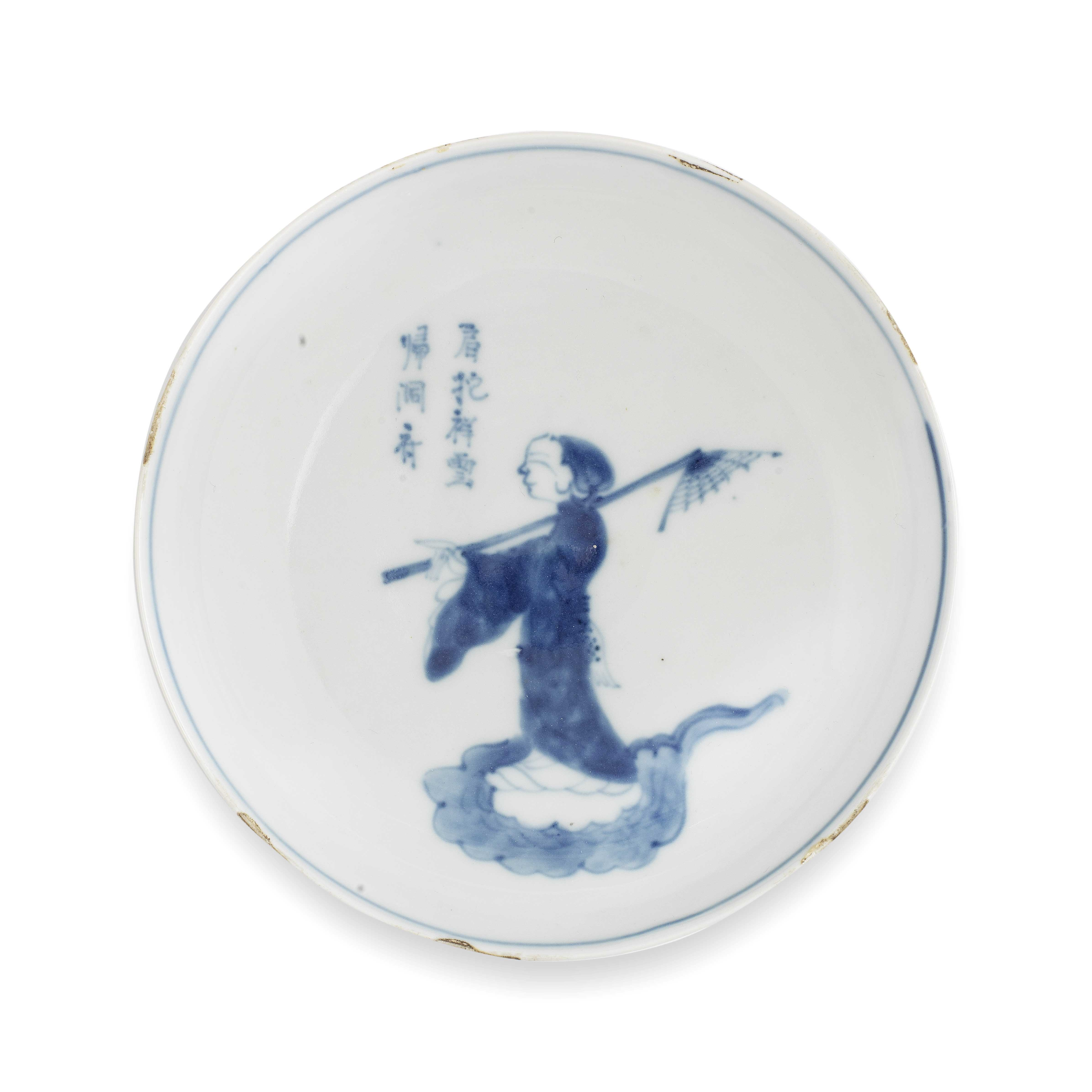 A BLUE AND WHITE KO-SOMETSUKE DISH Tianqi four-character mark and of the period